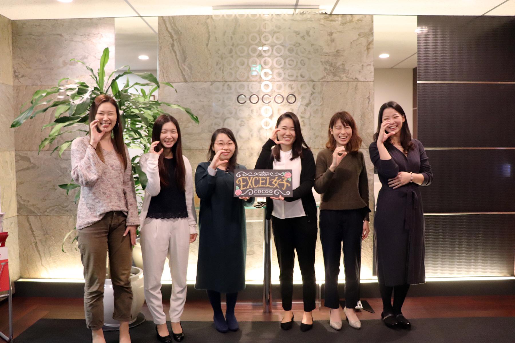 2020年12月1日に「EXCEL女子」は設立8年目を迎えました